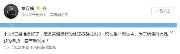 weibo_techturismo